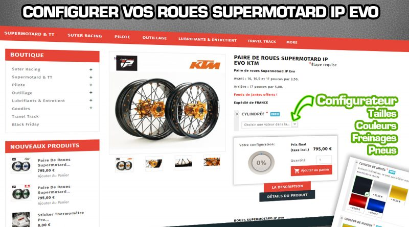 Configurateur de jante supermotard IP EVO
